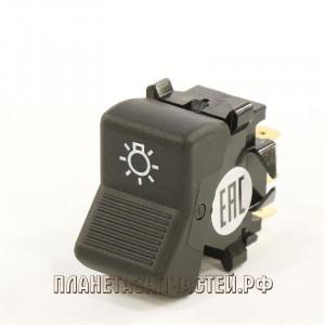 Выключатель клавиша света главный ВАЗ-2107, КАМАЗ