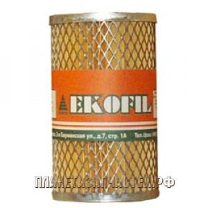 Фильтр топливный (элемент) КАМАЗ тонк.очистки EKOFIL