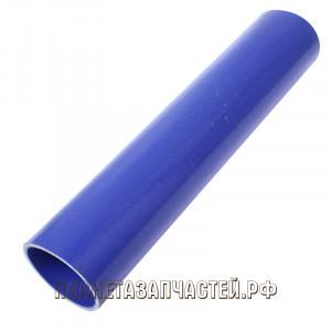 Патрубок МАЗ радиатора отводящий нижний синий силикон L=370мм, d=70мм